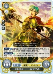 Ephraim: Sacred Twin Lord P17-006PR