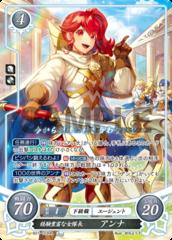 Anna: Veteran Commander B21-103HR