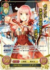 Mitama: War Priestess B03-069R+