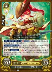 Anna: Fighting Merchant B21-046HN