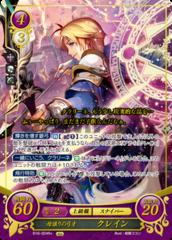 Klein: Matrilineal Bow Prodigy B16-024R+