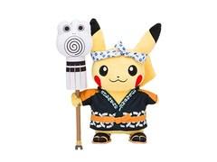 Pokemon Center 2018 Edo Fireman Pikachu Plush [KC-1301]