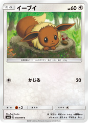 Eevee - 070/094 - Common