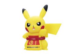 Pokemon Center Tokyo DX Gashapon Figure Wrestler Pikachu
