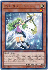 High Cupit - CYHO-JP024 - Normal Rare