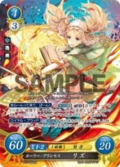 Holy Princess: Lissa B12-054SR
