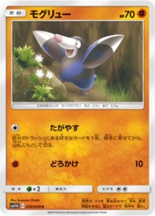Drilbur - 030/049 - Common