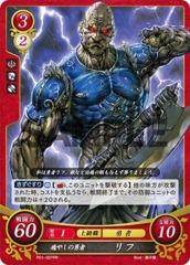 Wrys: Healing Hero P01-007PR