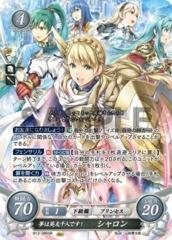 Sharena: Dreams of Befriending All Heroes! B13-086SR