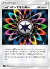 Rainbow Energy - 060/060 - Uncommon