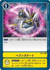 Heaven's Gate - ST3-013 - Common