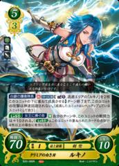 Lucia: White Blade of Crimea B20-080R
