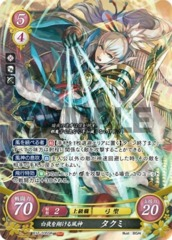 Takumi: Hoshido-Soaring Fujin B17-035SR