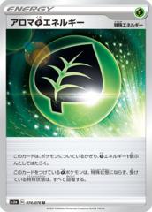 Aroma G Energy - 074/076 - Uncommon