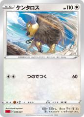 Tauros - 008/021