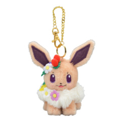 Pokemon Center 2019 Eevee Easter Garden Party Mascot Keychain Plush [KC-1303]