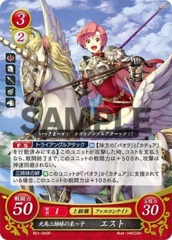 Est: Junior Pegasus Sister B01-042R