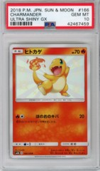 Pokemon Card Charmander 166/150 S Ultra Shiny Japanese PSA 10