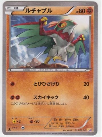 Hawlucha 015027 Common Holo Pokemon Singles Xy Cp2