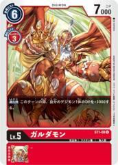 Garudamon - ST1-08 - Uncommon