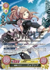 Felicia: Capable Maid B02-030SR