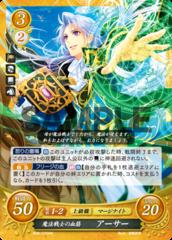 Arthur: Heir of a War Mage B08-070HN