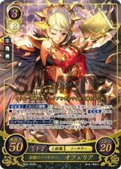 Ophelia: Twilight Sorcerer B02-097R+