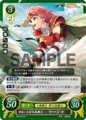 Cheery Royal Pegasus Knight: Marcia B12-017N
