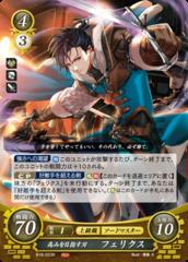 Felix: Blade Aiming High B18-023R