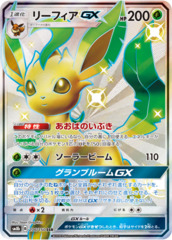 Leafeon-GX - 206/150 - Full Art Shiny Super Rare