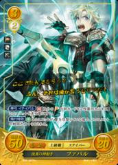 Febail: Gallant Divine Marksman B08-087R+