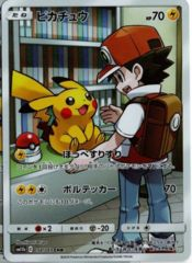 Pikachu with Red - 054/049 - Full Art CHR