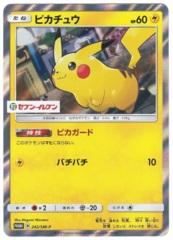 Pikachu - 242/SM-P - 7-11 Special Set - Holo
