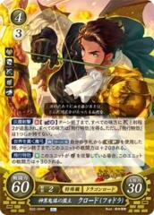 Claude (Fodlan): Leader of Brilliant, Fiendish Schemes B22-094R