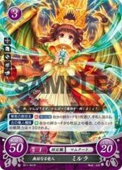 Great Dragon: Myrrh B11-041R
