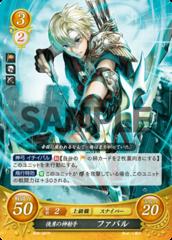 Febail: Gallant Divine Marksman B08-087R