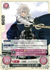Corrin (Male): Crown Prince of Hoshido P01-001PR
