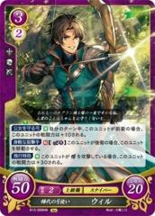 Fire Emblem 0 Cipher Alfonse Bearer of Askr/'s Future B13-085HN NM