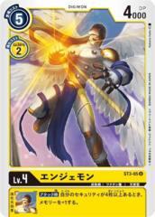 Angemon - ST3-05 - Uncommon