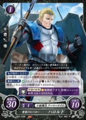 Arthur (Nohr): Heavily Armored Hero B20-030N