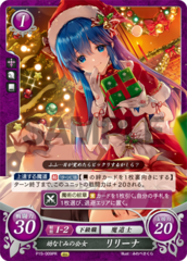 Lilina: Childhood Friend Noblewoman P15-009PR