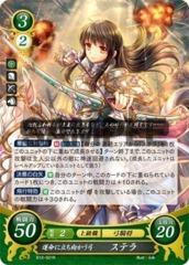 Fate-Defiant Bow: Astrid B12-021R