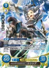 Cynthia: Winged Justice B14-022SR