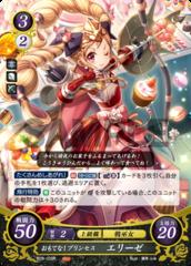 Elise: Hospitable Princess B20-025R