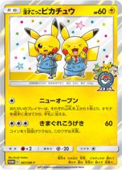 Pretend Comedian Pikachu - 407/SM-P - Holo