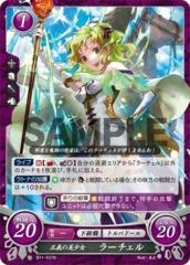Beauteous Maiden of Justice: L'Arachel B11-037N