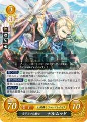 Diarmuid: Charming Knight B10-044R