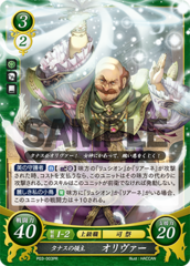 Oliver: Duke of Tanas P03-003PR