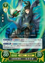 Clever Path-Clearing Winds: Soren B12-014R