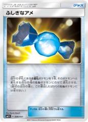 Rare Candy - 046/051 - Mirror Holo